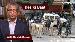 Des Ki Baat With Ravish Kumar, May 22, 2020 - NDTV