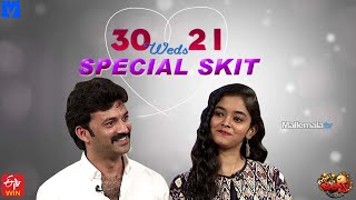 30 Weds 21 Special Skit - 23rd July 2021 - Extra Jabardasth Promo - Rashmi Gautam - MALLEMALATV
