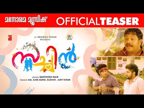 SACHIN Official Trailer
