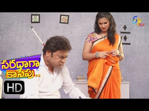 Saradaga Kasepu | 12th April  2017 | Full Episode 132 | ETV Plus | cinevedika.com