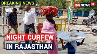Night Curfew To Continue Beyond May 31 In Rajasthan | CNN News18 - IBNLIVE