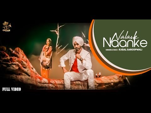 Nalaik Naanke-Kabal Saroopwali Full HD Video Song With Lyrics