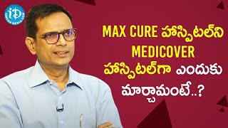 Dr. G Anil Krishna about Max Cure and Medicover Hospitals | Dil Se with Anjali | iDream Movies - IDREAMMOVIES