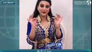 ناويه تقهرهم بعد عقد قرانها