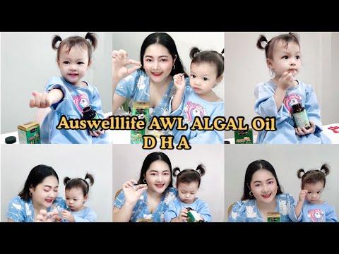 รีวิวใช้เองAuswelllife-AWL-Alg