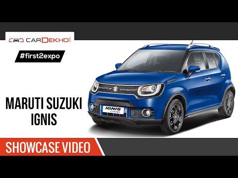 #first2expo | Maruti Suzuki Ignis/Baleno RS | Showcase Video | CarDekho@AutoExpo2016