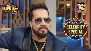 Is Mika Getting Hitched? | The Kapil Sharma Show S2 | Mika Singh | Celebrity Special - SETINDIA