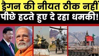 India-China's retreat on the border, Dragon के मन में टीस, पीछे हटते हुए भी भारत को दे रहा धमकी - ITVNEWSINDIA