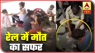 Jhansi: Man's body found in shramik special train - ABPNEWSTV