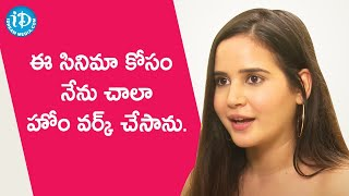 I Had to Do a Lot of Homework - Actress Shivshakti Sachdev | Amaram Akhilam Prema Movie - IDREAMMOVIES