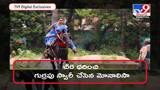 This video of a saree-clad Odisha woman riding a horse is crazy viral  - TV9 - TV9