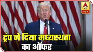 Trump offers arbitration over dispute with China | Audio Bulletin - ABPNEWSTV