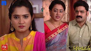 Manasu Mamata Serial Promo - 19th October 2020 - Manasu Mamata Telugu Serial - Mallemalatv - MALLEMALATV