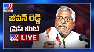 Congress Jeevan Reddy Press Meet LIVE - TV9 - TV9