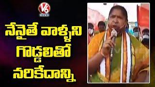 Congress MLA Seethakka Participates In  All Party Meet Bike Rally Over Podu Land Issue | V6 News - V6NEWSTELUGU
