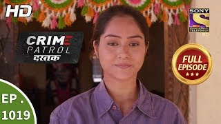 Crime Patrol Dastak 19th April 2019 At 10 30 Pm Promo Setindia