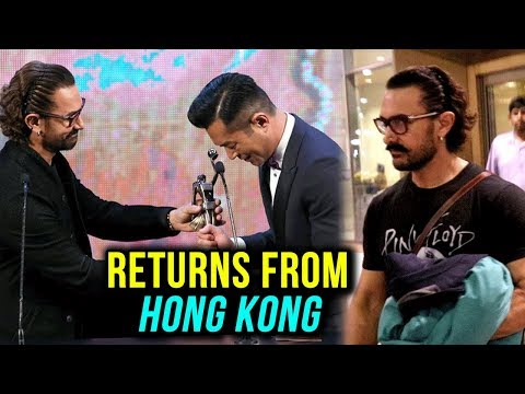 Aamir Khan Returns To Mumbai From Hong Kong | 37th Hong Kong Film Awards