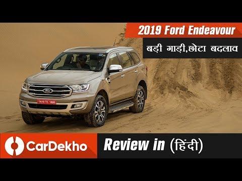 Ford Endeavour 2019 Review (Hindi):  ,   | CarDekho.com