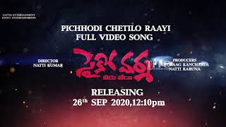 Physco Varma Movie Song Promo | Physco Varma Video Song | TFPC - TFPC