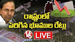 LIVE Discussion : Telangana Govt Hike Land, Registration Value    V6 News - V6NEWSTELUGU