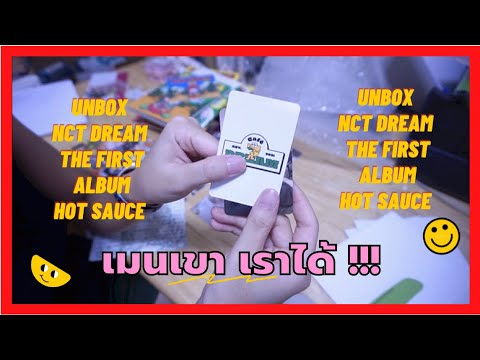 Unboxing-NCT-DREAM-The-first-a