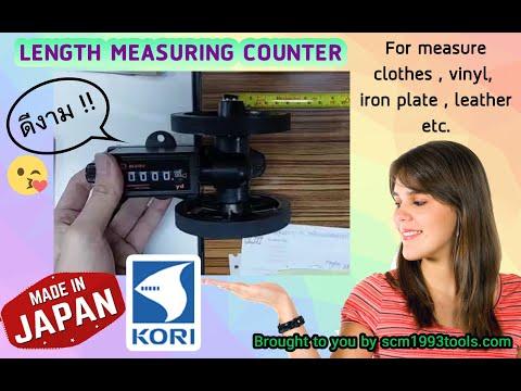 KORI-length-measure-counter-เค