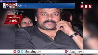 Movies: New Twist In Movie Artists Association Elections 2021 || ABN Telugu - ABNTELUGUTV