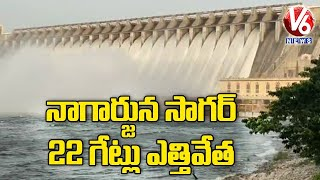 Nagarjuna Sagar Dam Gates Lifted Due To Huge Inflow   V6 News - V6NEWSTELUGU