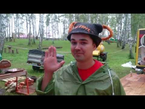 Отзыв участников в конкурсе печников.В рамках праздника топора.2017 г.