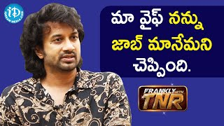 My wife supported me a lot - Actor Satyadev | Frankly With TNR | iDream Movies - IDREAMMOVIES