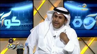 عبدالعزيز السويد : الهلال يدير الأزمة بتفاعل وليس بانفعال