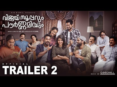 Vijay Superum Pournamiyum Trailer 2