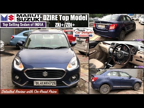 Maruti Dzire 2018 Top Model Zxi Plus/Zdi Plus Full Review With Features and On Road Price