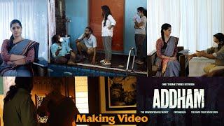 Addham Latest Telugu Web Series   Actress Varalakshmi Saratkumar Interview   #Addham Series Making - IGTELUGU