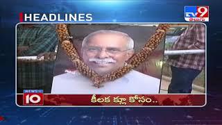 Headlines @ 10 PM - TV9 - TV9