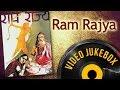 Ram Rajya Songs [1943] Prem Adib Shobhna Samarth Bollywood Old Hindi Songs [HD]