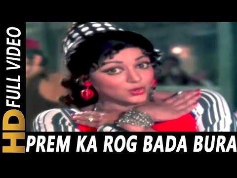 Prem Ka Rog Bada Bura | Lata Mangeshkar | Dus Numbri 1976