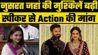Nusrat Jahan's troubles increased : शादी के बारे में झूठ बोलने पर लिया नुसरत के खिलाफ एक्शन - ITVNEWSINDIA