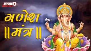 LIVE: श्री गणेश मंत्र | अंगारकी संकष्टी चतुर्थी | Shri Ganesh Mantra - BHAKTISONGS