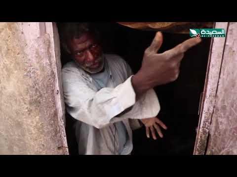 وفاة واصابة المئات من اليمنيين بسبب سيول الامطار