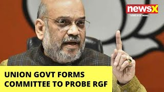 Rajiv Fund Trust Probe | MHA Forms Committee | NewsX - NEWSXLIVE