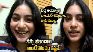 It's not easy to bear meI wanted to become a lawyer! : Punarnavi పెద్ద అయ్యాక లాయర్ అవుదాం అనుకున్నా - IGTELUGU