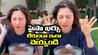 Actress Tamannah Bhatia Face Remedies For Common People Without Money   TFPC - TFPC