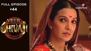 Veer Shivaji | Season 1 | Full Episode 44 - COLORSTV