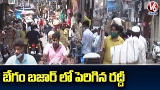 బేగం బజార్ లో పెరిగిన రద్దీ.. Public Rush At Begum Bazar After Lockdown Relaxation Time | V6 News - V6NEWSTELUGU