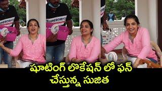 Vadinamma Serial Fame Sujitha Dhanush Making Fun At Shooting Locations | Rajshri Telugu - RAJSHRITELUGU