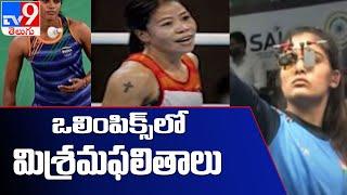 Tokyo Olympics: Mary Kom, Manika Batra, PV Sindhu shine on medal-less day for India - TV9 - TV9