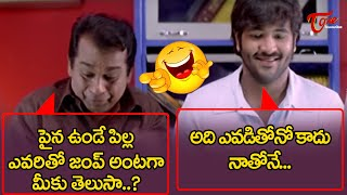 Brahmanandam Comedy Scenes | Telugu Movie Comedy Scenes | TeluguOne - TELUGUONE