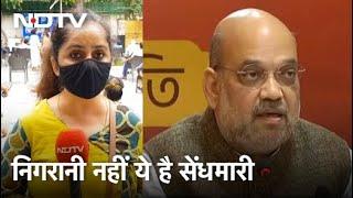 सरकार नहीं तो कौन कर रहा है जासूसी? ज़्यादा जानकारी दे रही हैं Neeta Sharma - NDTVINDIA