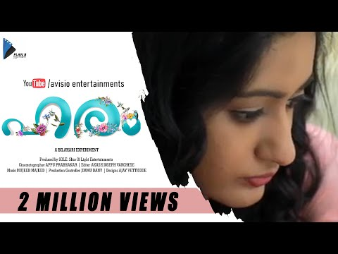 Haram Malayalam Video Song HD |  ft. Vishnu Unnikrishnan & Megha Mathew | Bilahari